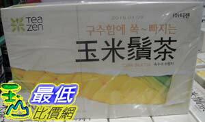 _%[玉山最低比價網] COSCO TEAZEN CORN SILK TEA 玉米鬚茶 200包/盒 _C588155 $404