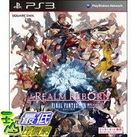 [刷卡價] PS3 Final Fantasy XIV 太空戰士 14 新生艾奧傑亞 (純日版) _BA2  $980