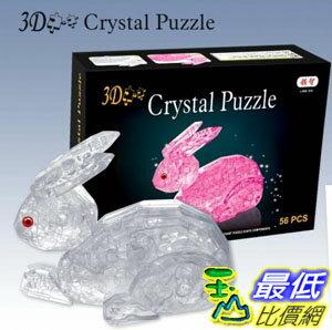 [玉山最低網] 兔子水晶積木 3D水晶拼圖 3D水晶立體拼圖 (不帶閃光) dly459_Y35 $99