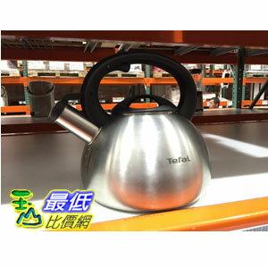 [103限時限量促銷] COSCO TEFAL 法國特福 不鏽鋼笛壺 容量:2.5公升 _C48649 $658