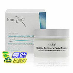 [玉山最低比價網] 荷麗美加 EMU 高效修護臉霜 40ml