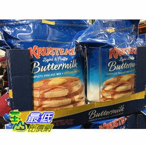 [103限時限量促銷] COSCO 鬆餅粉 4.53公升 KRUSTEAZ PANCAKE MIX _C389030