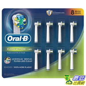(103 美國直購) Oral-B 牙刷頭 Floss Action Replacement Brush Heads 8-pack_c819282 $1996