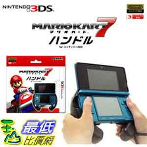 [刷卡價] 3DS週邊 HORI方向盤 瑪利歐賽車7方向盤 賽車方向盤3DS-083   yxzx $530