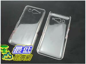 _a[玉山最低比價網] 小米2S M2(Mi2)水晶殼 貼鑽專用 手機殼 保護套 硬殼  ( _j210) $49
