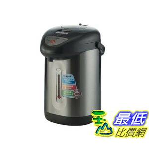 尚朋堂3.5公升氣壓式熱水瓶(SP-636B)