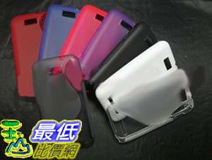 _a[玉山最低比價網] 小米保護套 手機套1S M1 MIUI 清水套 手機套 保護套 手機殼 顏色隨機 (_HA08) dd
