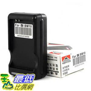 _a[玉山最低比價網] 壹博源 小米手機 充電器 小米 m1 MIUI BM10 電池座充 專用充電器(_i12)