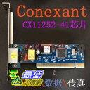 [玉山最低比價網] CX11252-41Z 晶片 PCI 內接式 數據卡/內崁式/數據機(AL-56PS3) /EASTFAX/傳真/語音/傳真貓/PCI傳真卡/支持/Win7 ( P202)$389
