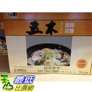[103玉山網] COSCO WU-MU ORIGINAL RAMEN 五木快煮拉麵 65公克X36入 _C99549