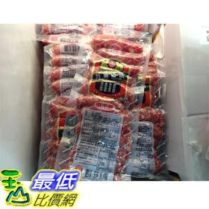 [103需低溫宅配] COSCO 台畜豬肉香腸1KG TAIWAN FARM PORK SAUSAGE _C16691