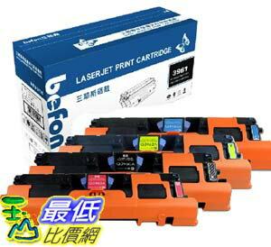 [103玉山網] befon 惠普 HP Q3960套裝優質硒鼓 適用 HP3525 3530硒鼓 $11319