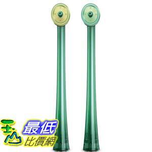 [現貨] Philips airfloss 沖牙頭 2入裝  HX8012/64  Replacement Nozzles, 2-pack