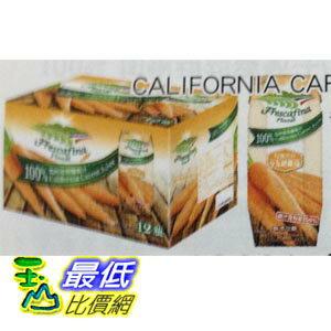 [需低溫宅配無法超取] COSCO FRESCAFINA 嘉紛娜 100%加州甜胡蘿蔔汁 CALIFORNIA CARROT 100% JUICE 每罐250毫升 12瓶入_C103238
