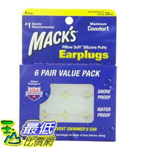 [美國直購 現貨] Mack's 麥可思 Pillow Soft Silicone Earplugs 軟質矽膠耳塞 (6付/盒)  _T11
