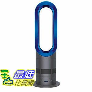 [現貨供應] 冷熱風暖風機藍色戴森暖風機 Dyson AM04 Hot + Cool Heater Fan