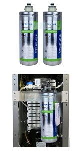 [104美國直購] 愛惠普 Everpure 新款濾心 A100 Aquverse Replacement Filters 2-pack 兩入裝