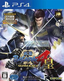 (現金價)  預購2016//7/7  PS4戰國 BASARA 4 皇 亞洲日文版 best 版