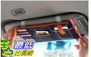 [103 玉山最低比價網] 【遮陽板收納掛包】韓系多功能汽車車用掛袋 (_Q333) dd