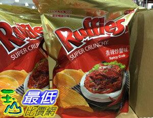 [104限時限量促銷] COSCO RUFFLES 香炒辣蟹味厚切洋芋片450公克 _C73290 $154