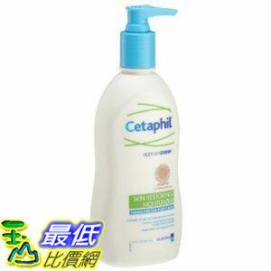 [玉山最低比價網,廠商直寄無法超商取貨] 舒特膚 AD異膚敏修護滋養乳液 295ml 公司貨 產地-加拿大