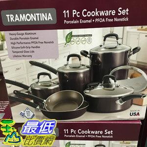 [104限時限量促銷] COSCO TRAMONTINA 琺瑯瓷塗層不沾鍋具 11 件組 C910371