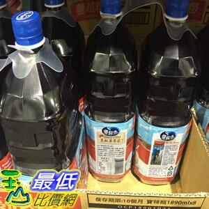 [104限時限量促銷] COSCO OCEAN SPRAY 蔓越莓果汁飲料 每瓶 1.89 公升 X 2 入 C433151 $253