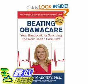 [美國直購]2012 美國秋季暢銷書排行榜Beating Obamacare $670