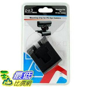 [現金價] PS3週邊 PlayStation Eye 攝影機固定架 放置架 全系列新品 (_i010) $99