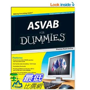 [104美國直購] ASVAB For Dummies, Premier 3rd Edition $718