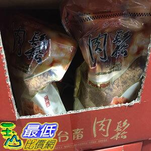 [104限時限量促銷] COSCO 台畜 肉鬆 1公斤 _C1834 $328