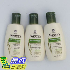 [美國進口] 出清促銷 Aveeno 天然燕麥保濕24小時-每日乳液(無香)乳液 3入 1oz(29ml) 隨身包/旅館用  tt13 dd