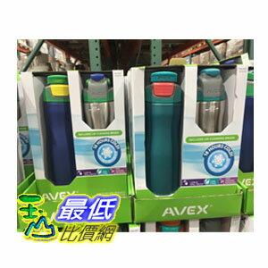 [104限時限量促銷] COSCO AVEX 不?鋼水瓶2件組 單個容量:592毫升 _C816775 $908