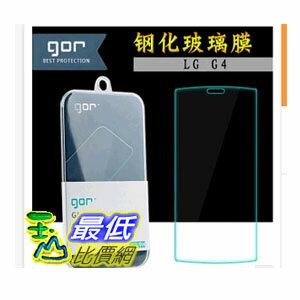 [玉山最低比價網] 鋼化玻璃膜 GOR 果然 LG G4 / G Flex 2 9H 2.5D弧邊 防爆膜 (_RB08)_ dd