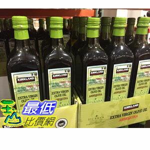 [104限時限量促銷] COSCO KIRKLAND SIGNATURE 科克蘭 初榨橄欖油 每瓶1公升 _C652773