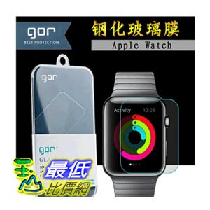 ^~玉山最低 網^~ ^(非滿屏^) 鋼化玻璃膜 GOR 果然 Apple Watch 2