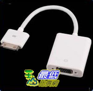 [玉山百貨網] APPLE 蘋果 iphone 4 ipad 2 轉 VGA 轉接線 傳輸線 週邊 (12753_F125)DD