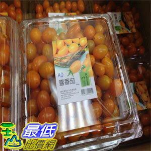 [需低溫宅配] COSCO 本產喜番茄 CHERRY TOMATO 900G 900公克 _C102354