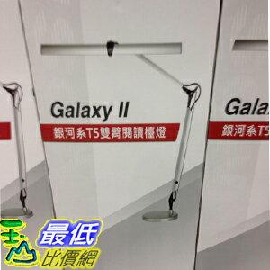 [玉山最低比價網] COSCO GE GALAXY T5 II TF3136 愛迪生銀河系二代雙臂檯燈14W/65X65X20CM _C94871 $3269