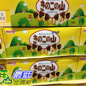 [玉山最低比價網] COSCO MEIJI 明治 明治香菇造型巧克力餅乾 每盒82公克共6入 _C103565  $397