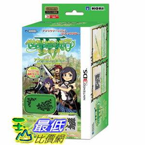 [刷卡價] 3DS  HORI 世界樹的迷宮4 配件包 內含主機包 保護殼 觸控筆 3DS-121_BAO $439