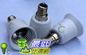 [玉山最低比價網] E14轉E27燈頭 E14轉E27老化燈頭 E14-E27燈頭轉換器 (i199)$24