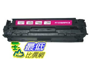 [美國直購 ShopUSA] 硒鼓 NEW Hewlett Packard Compatible CE323A TONER CARTRIDGE (MAGENTA) (Toner/Cartridges) $986