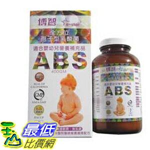 [104 玉山最低網] 博智ABS 全方位孢子型乳酸菌 ABS 400g/瓶 $511
