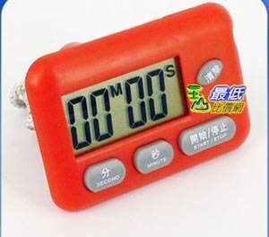 《顏色隨機出》烹飪 競賽 考試 珠心算 專用 99分59秒 懸掛 立式 正倒數計時器 (22786_A2001)