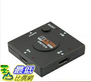 [103 玉山最低比價網] 高清HDMI切換器 三進一出 3進1出 1080P HDMI分配器 標準HDMI介面(_M43) $187