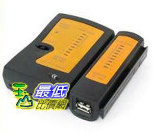 《103 玉山最低比價網》攜帶式 網路線 RJ45 USB A公/B公 A公/A公 測線/檢測器20140520cb_(10058__L001) $98