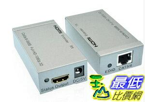 (大陸直寄)HDMI 數位影音訊號 轉 RJ45/網路線 延長轉換器 可支援CAT-5E/CAT-6 60M 1080p (20925B) $1980