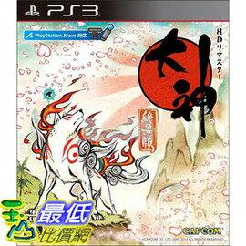 (現金價) (日本代訂) PS3 大神 絕景版 BEST版 純日版 11/7發貨 _BA3 $850