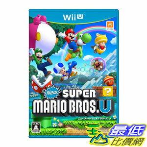 [現金價] (日本代訂)Wii U New超級瑪利歐兄弟U 新超級瑪利歐兄弟U 新超級瑪莉歐兄弟U(日版) $1660